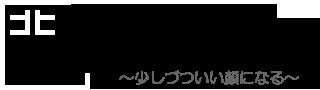 Kitaku部 東京都北区個店連携会