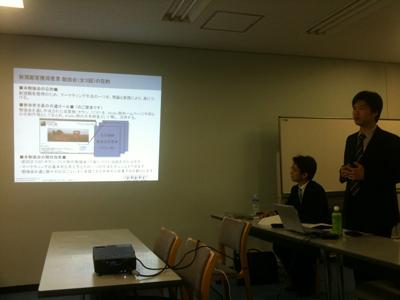 Kitaku部新規顧客獲得営業勉強会第1回レポート